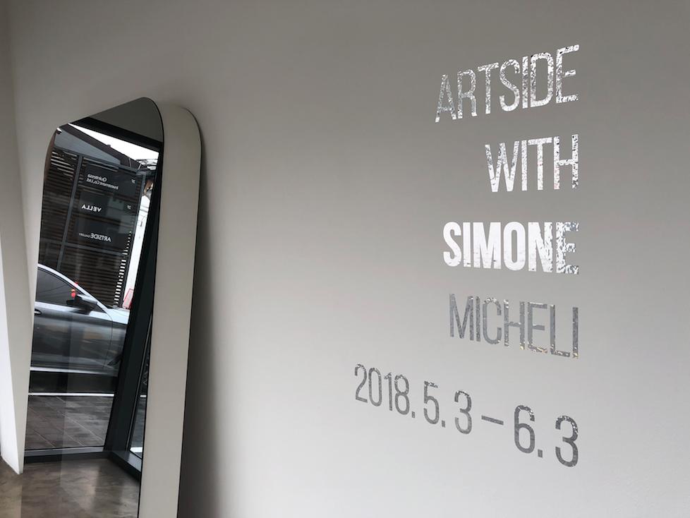 Artside with Simone Micheli Simone Micheli